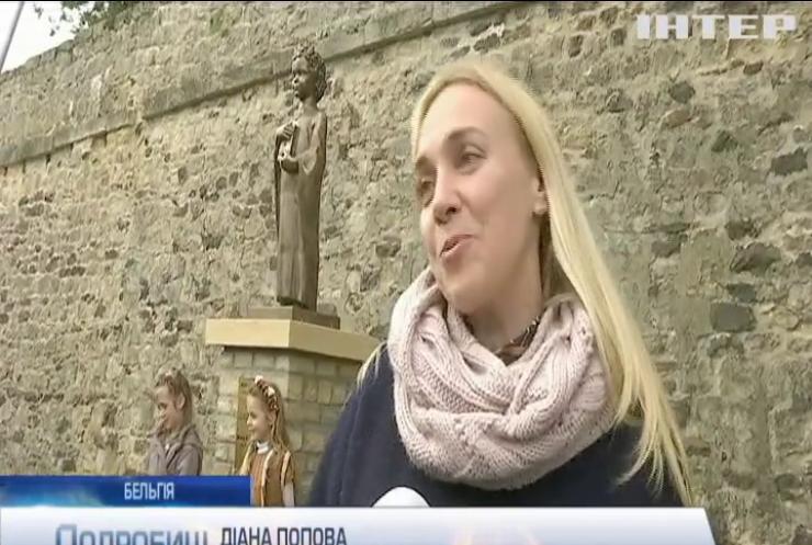 У Бельгії відкрили пам'ятник Анні Ярославні
