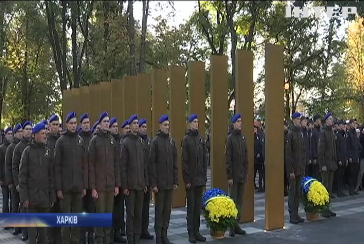 День захисника Вітчизни: по всій Україні влаштовували марші та офіційні заходи