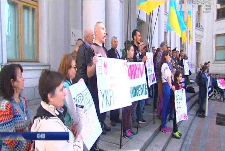 У Києві пікетувальники вимагали звільнення нацгвардійця Віталія Марківа