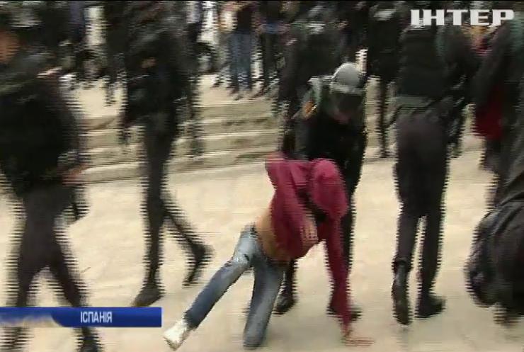 Іспанську Каталонію охопили масові протести