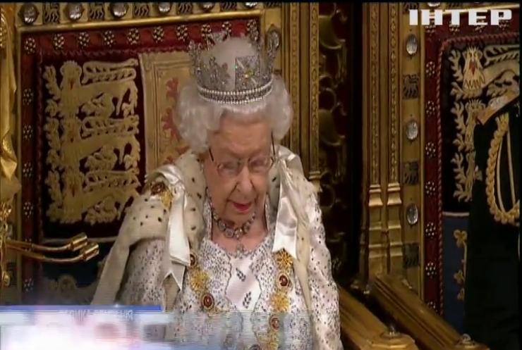 Слово Королеви: Єлизавета ІІ повідомила дату виходу Британії з ЄС