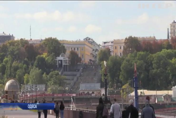 День захисника і День козацтва: Україна відзначила пам'ятні дати
