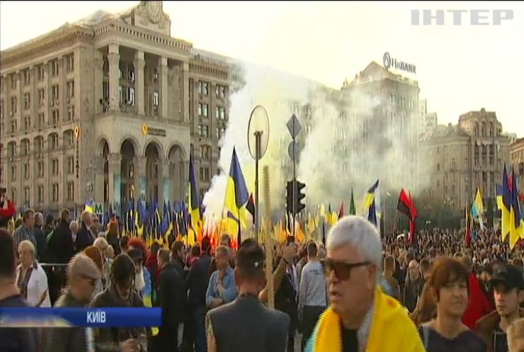 """""""Захистимо українську землю"""": у столиці відбувся марш націоналістів"""