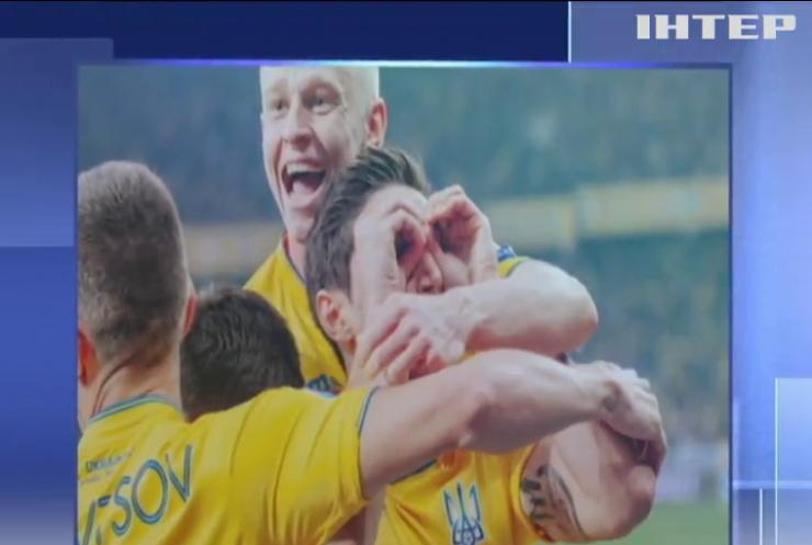 Збірна України обіграла Португалію і вийшла на Євро-2020