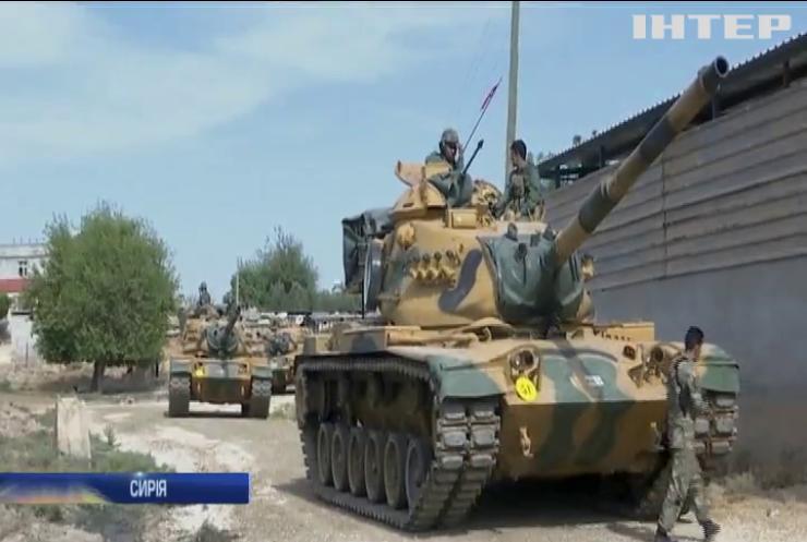 Армія Туреччини почала наступ на Манбідж