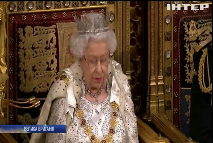 """Єлизавета ІІ назвала дату """"брекзиту"""""""