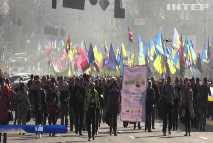 У Києві пройшли акції до Дня захисника