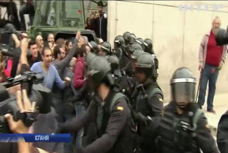 Каталонці протестують проти рішення Верховного суду Іспанії