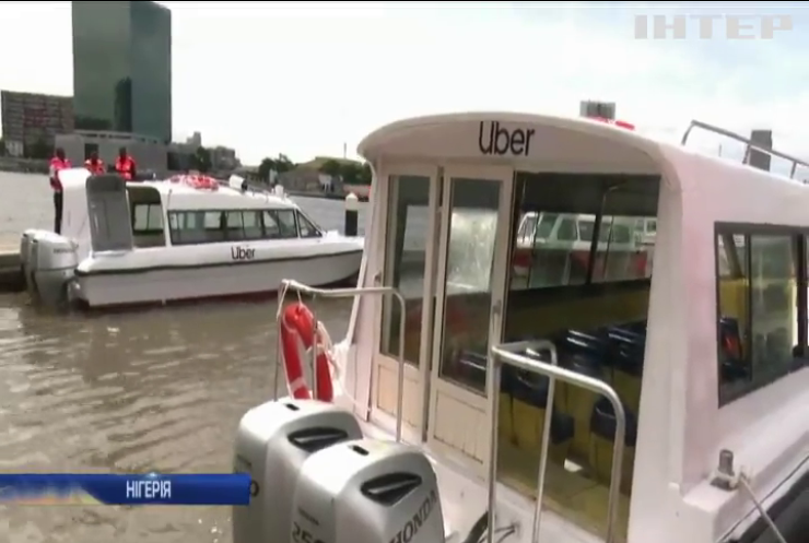 Uber запустив човни-таксі