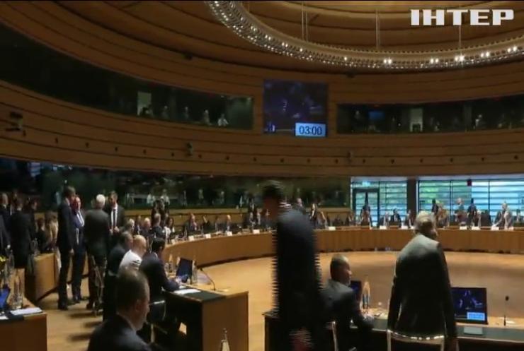 Євросоюз схвалив мирний план Києва на Донбасі