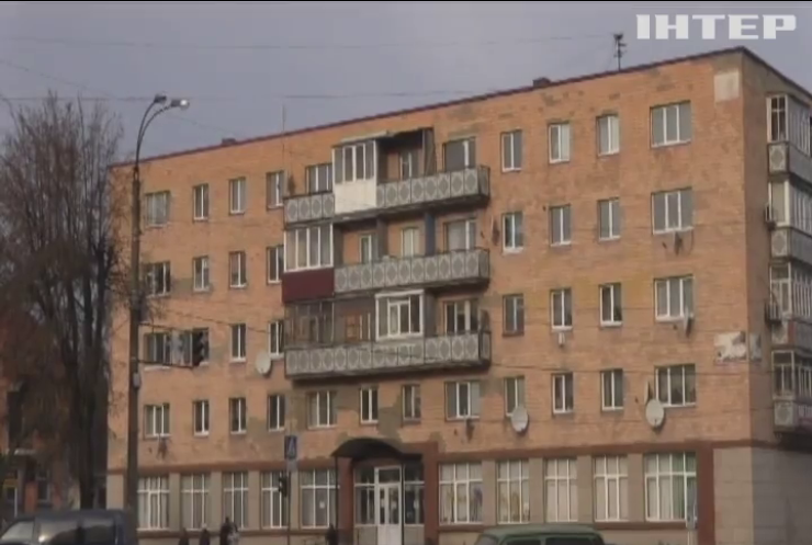 Олексій Гончарук анонсував запуск опалювального сезону без проблем