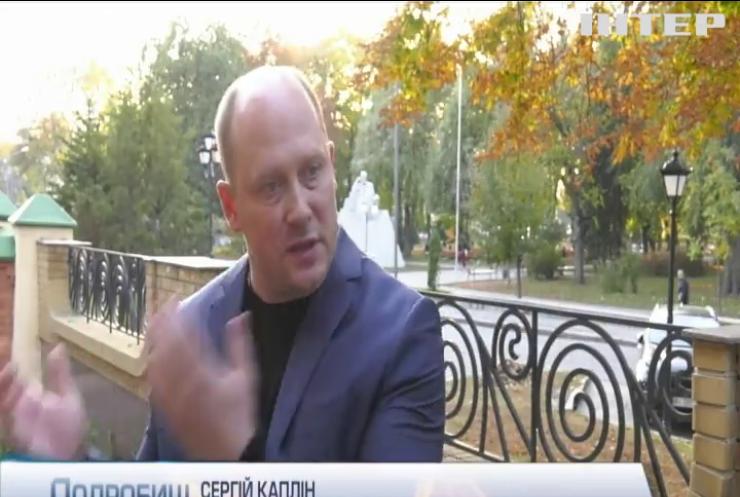 Законопроект про звільнення від податків: Сергій Каплін застерігає про можливі наслідки та загрози