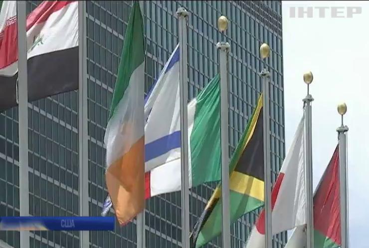 Радбез ООН обговорюватить ситуацію у Сирії