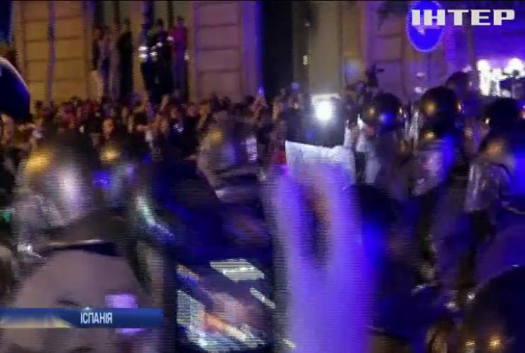 У Барселоні понад 130 людей отримали поранення у сутичках з поліцією