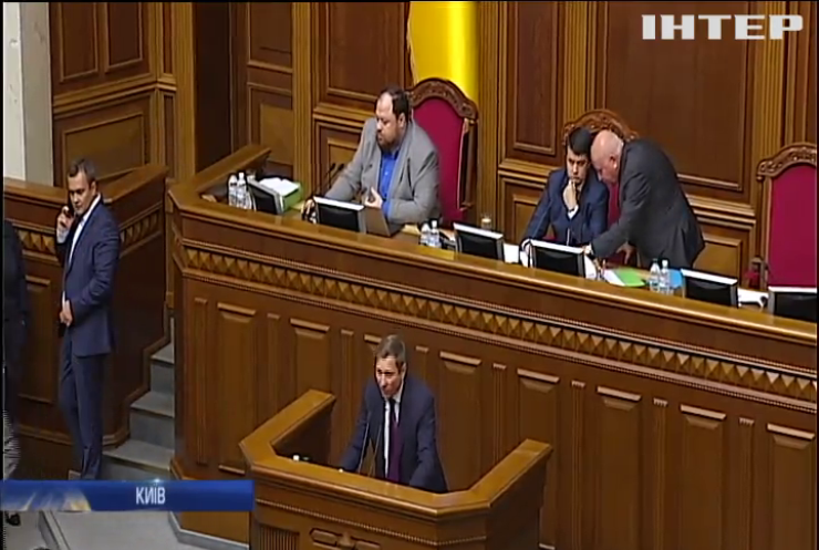 Верховна Рада провела судову реформу