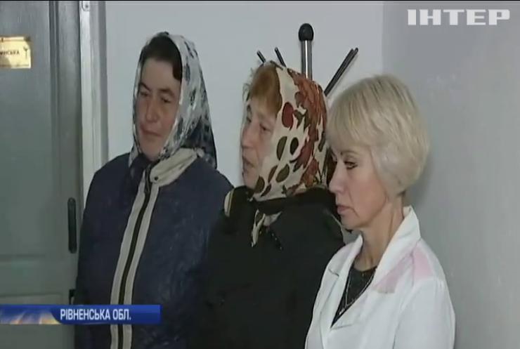 На Рівненщині пацієнтів терапевтичного відділення вигнали на вулицю