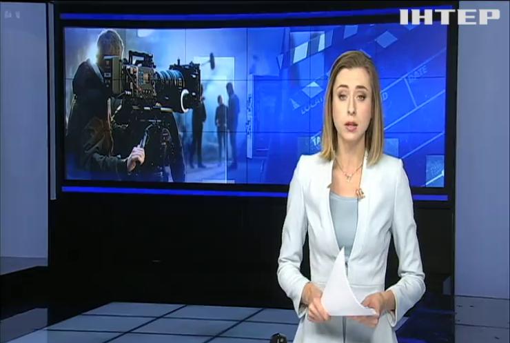 Президент України підписав указ про підтримку іноземних кіновиробників