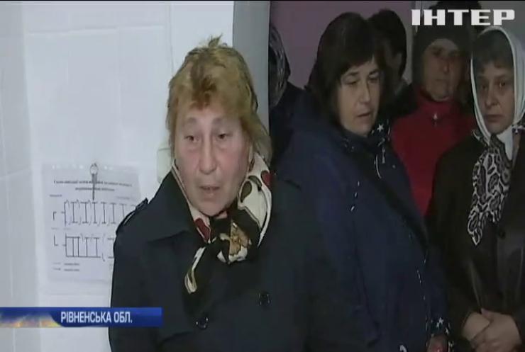 У селі на Рівненщині закрили стаціонар у лікарні
