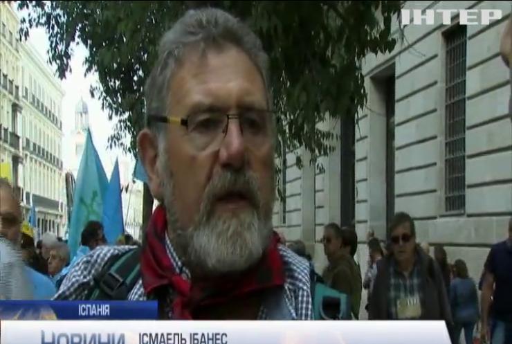"""""""640 євро - мало для життя"""": пенсіонери Іспанії вийшли на мітинг"""