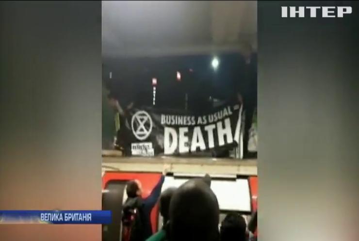 У лондонському метро пасажири побилися з еко-активістами