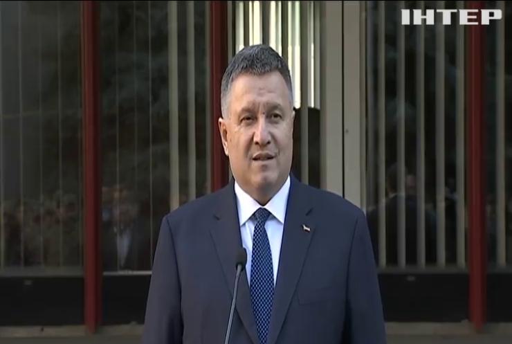 Арсен Аваков відзначив державними нагородами працівників МВС України