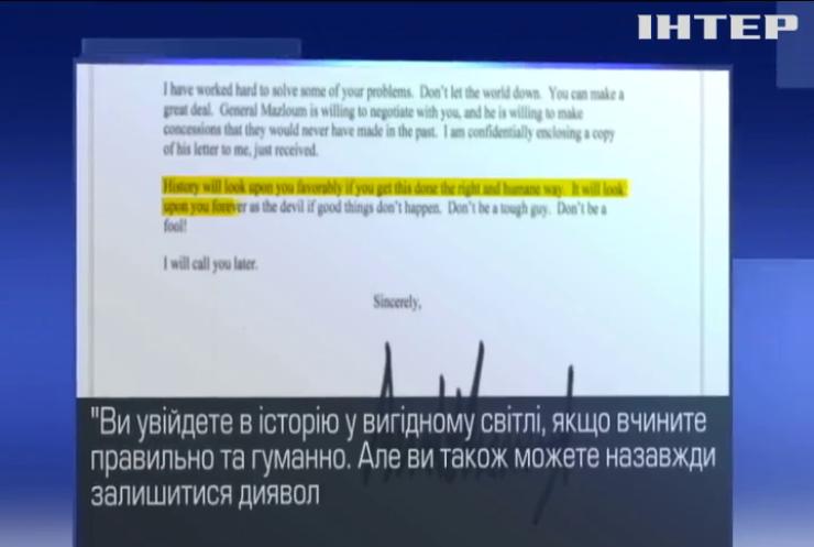 Черговий дипломатичний скандал: у ЗМІ потрапив лист Дональда Трампа турецькому президентові