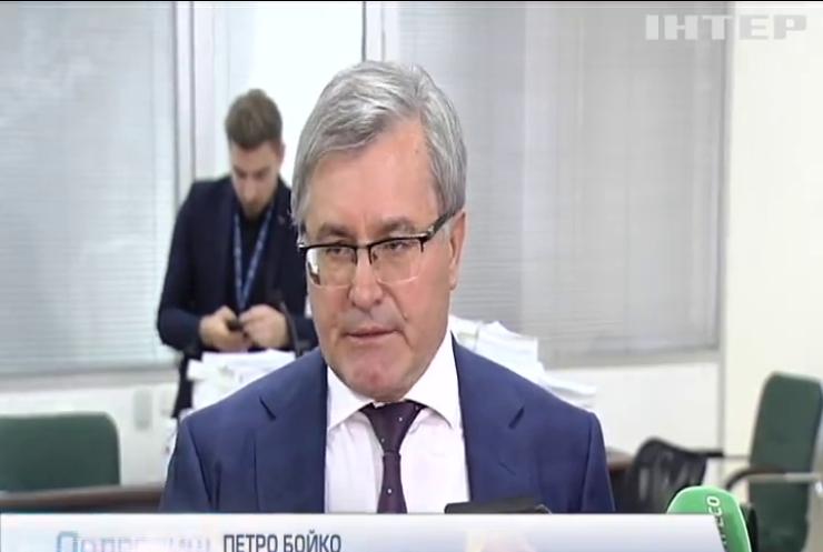 Антикорупційний суд продовжив справу, у якій фігурує екс-нардеп Микола Мартиненко