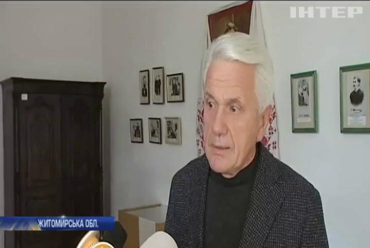 Володимир Литвин презентував книгу про українських президентів