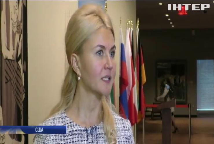 Роль жінок у місцевому самоврядуванні: Голова Харківської ОДА очолила українську деоегацію в ООН