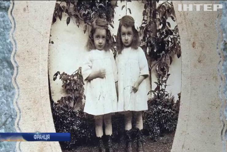 У Франції близнючки відсвяткували свій сотий День народження