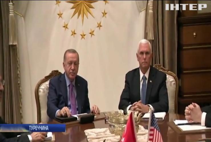 Туреччина тимчасово припинить військову операцію проти курдів