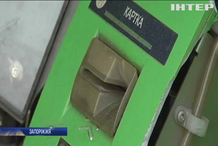У Запоріжжі вибухом банкомату знищили вітрини з алкоголем