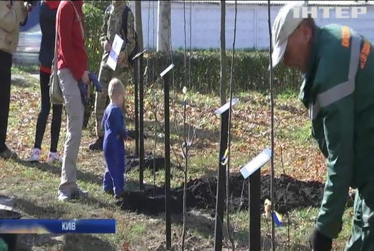 Ветеранки війни на Донбасі відкрили алею пам'яті у Києві