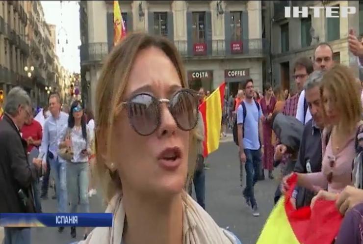У Барселоні рахують збитки від масових протестів