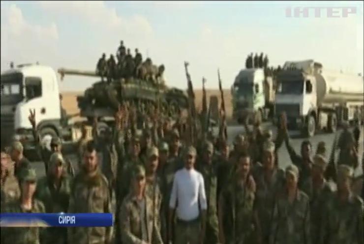 Американці зруйнували власну базу на півночі Сирії