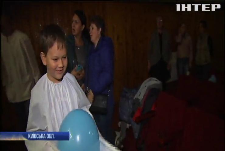 У Вишгороді на сцену театру вийшли дорослі та діти з особливими потребами