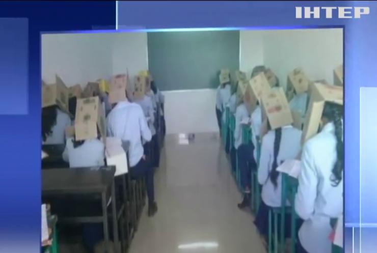 В Індії студентів змусили писати іспит у коробках