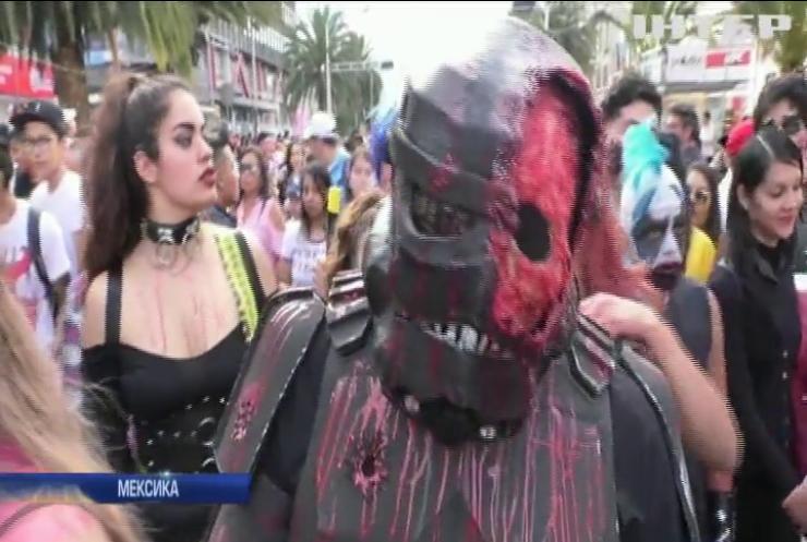 У столиці Мехіко пройшов парад зомбі