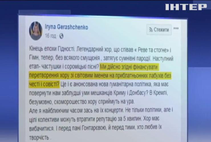 """""""Сором, цинізм та пробите дно"""": українці відреагували на скандальний номер студії """"95 квартал"""""""