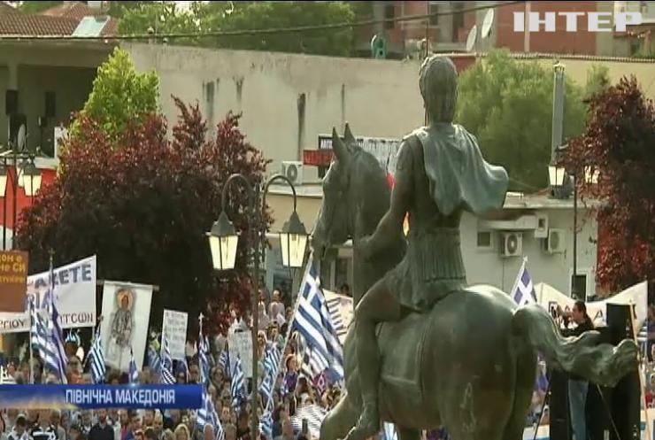 У Північній Македонії призначили дочасні парламентські вибори