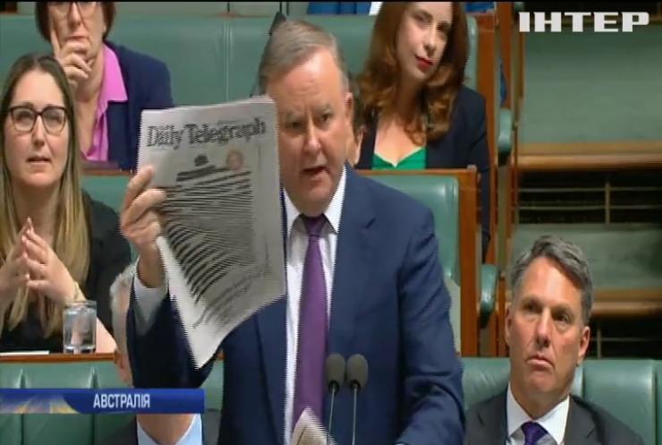 Чорні смуги і жодних статей: австралійські видання протестують проти обмеження свободи слова