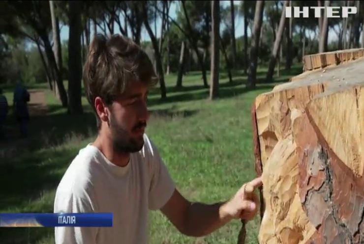 У Римі молодий митець дає друге життя старим деревам