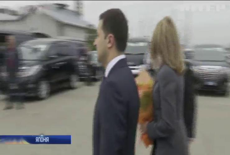 Президент України прибув до Японії з офіційним візитом