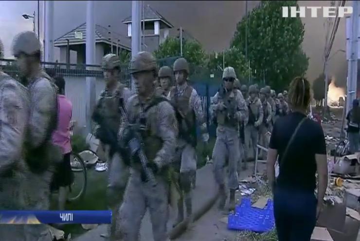 Масові протести у Чилі: загинули люди