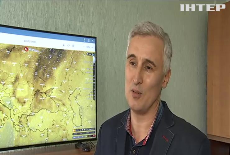 Туман чи смог: ситуацію у Києві коментують лікарі та експерти