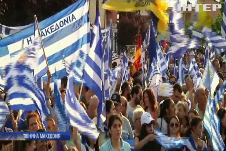 У Північній Македонії проведуть дочасні парламентські вибори