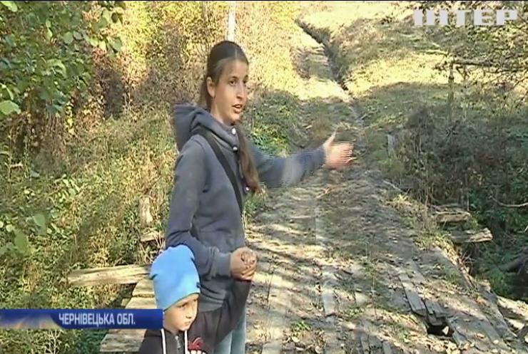 Село на Буковині відрізало від цивілізації