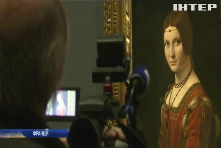 Лувр готує масштабну виставку робіт Леонардо да Вінчі