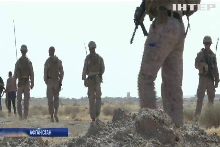 США готують виведення військ із Афганістану