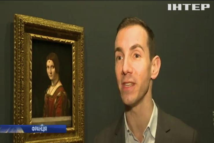 Роботи Леонардо да Вінчі покажуть на виставці у Парижі